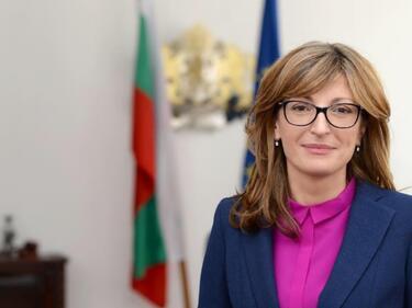 Захариева заминава за два дни в Скопие