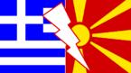 Започна церемонията по подписването на договора за името на Македония