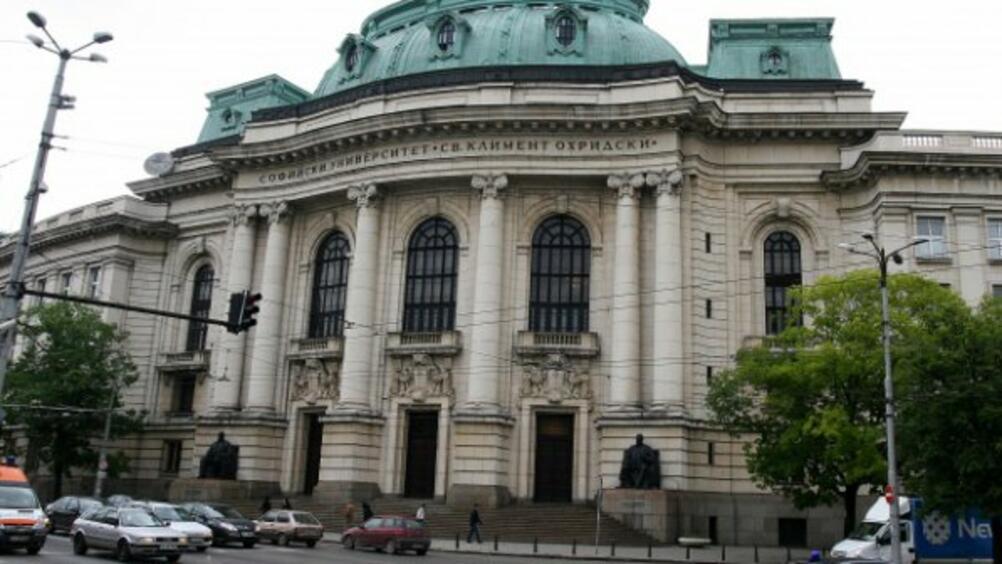 Започва приемът на документи закласиране на кандидат-студентите в Софийския университетза