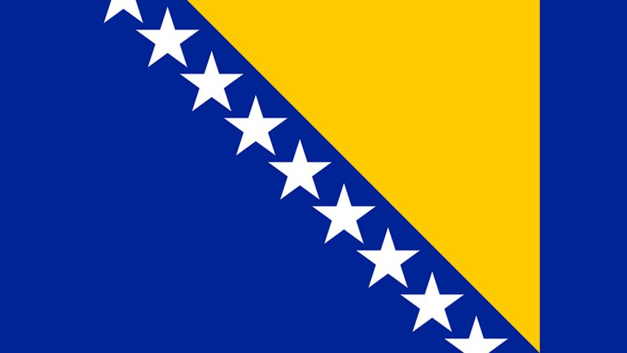 България ще подпомага Босна и Херцеговина в процеса по подготовката