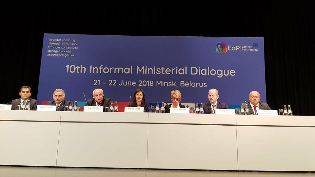Хармонизирането на цифровите пазари е от решаващо значение за засилване