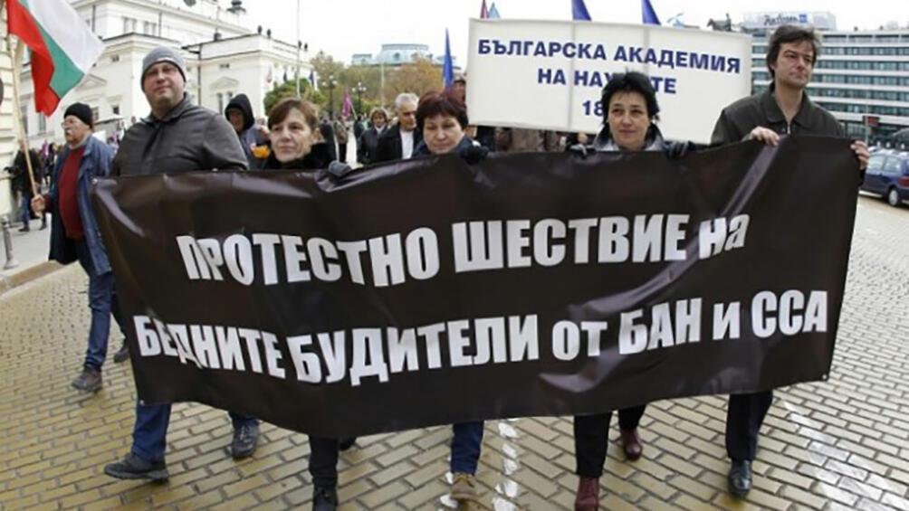 Временно беше потушено недоволството на метеоролозите, заяви пред БНР проф.