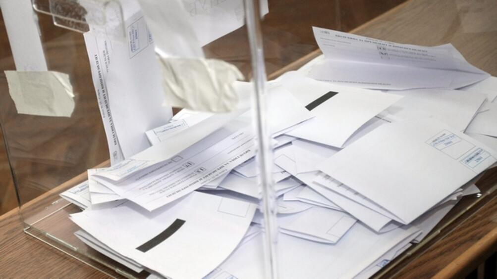 Кандидатите на основните опозиционни Народно-републиканска партия Мухарем Индже и на