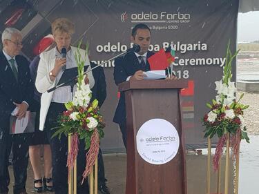 Mercedes строи завод за фарове край Пловдив