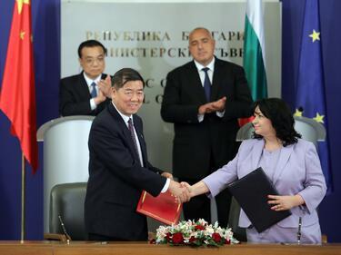 Подписахме с Китай меморандум за сътрудничество в ядрената енергетика