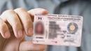 Личните ни данни вече защитени и според последните норми в ЕС