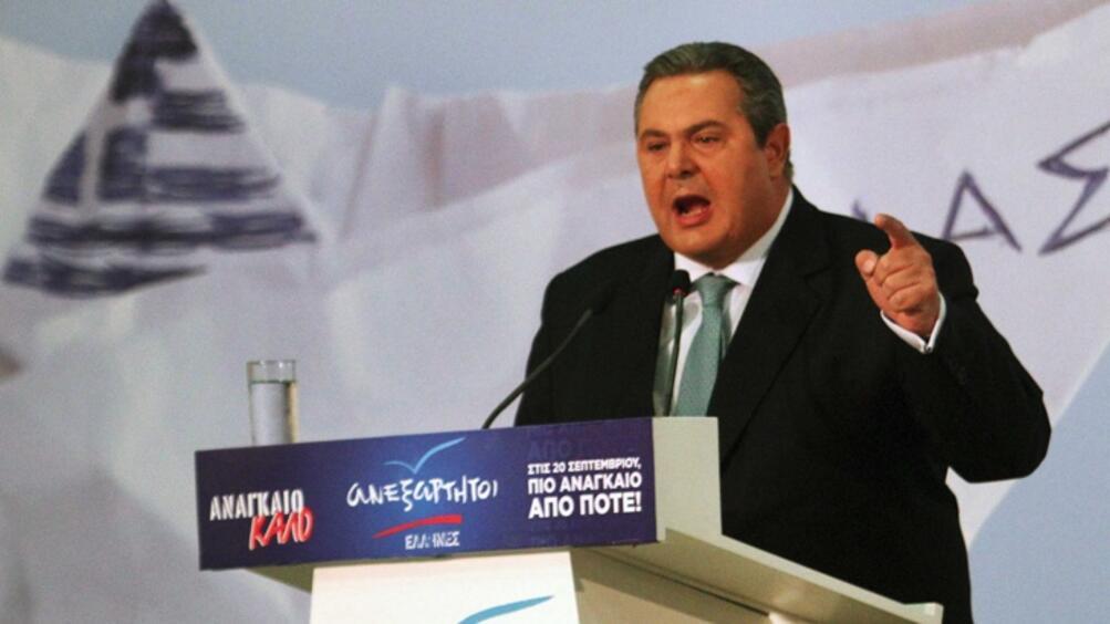 Коалиционният партньор в гръцкото правителство, министърът на отбраната Панос Каменос,