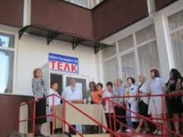 Правителството прие нови правила за ТЕЛК-овете