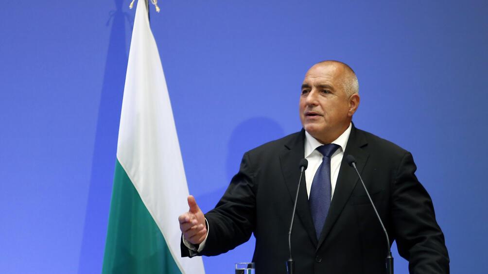 Снимка: След ветото Борисов нареди: Промени в Закона за приватизация!