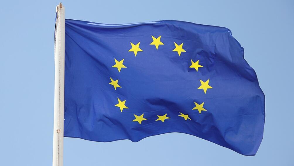 Снимка: ЕС обяви траур за жертвите в Гърция