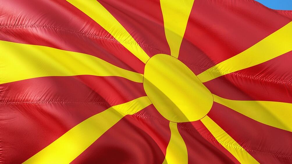 Снимка: Македония си остава със старото име?