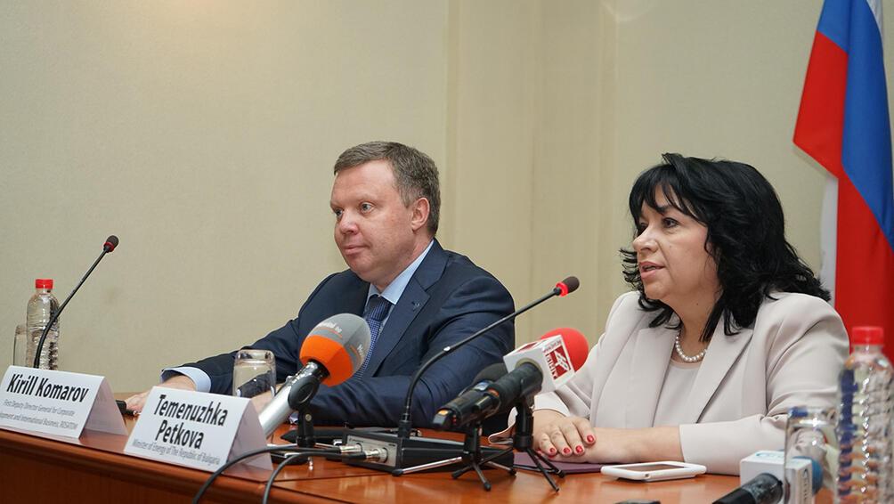 """Снимка: """"Росатом"""" завърши обосновката за удължаване на срока на работа на Шести енергоблок на АЕЦ """"Козлодуй"""""""