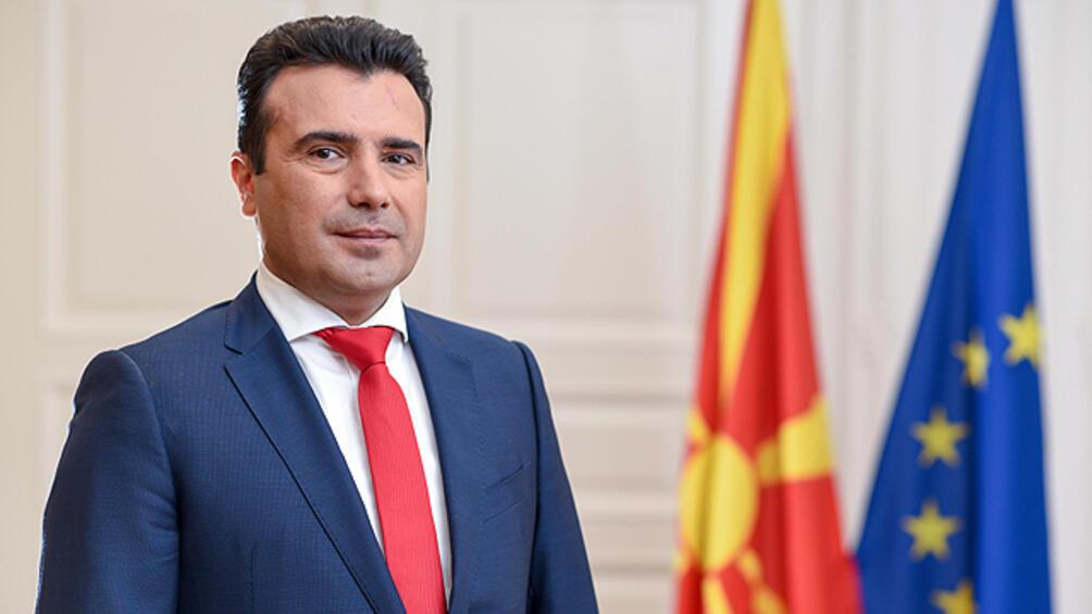 Снимка: Заев: До 30 юли вземаме решение за референдума