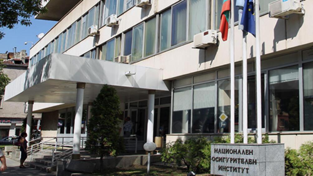 Националният осигурителен институт (НОИ) стартира проект