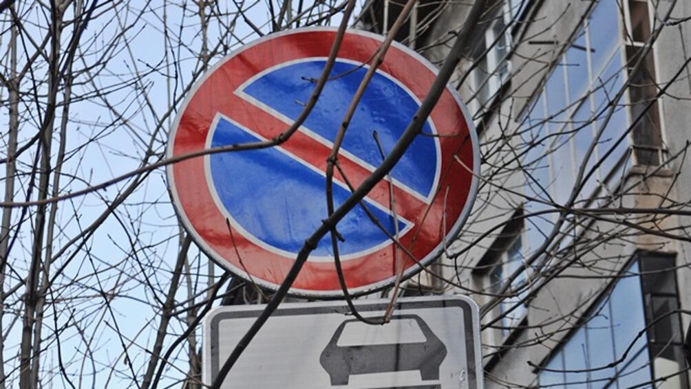 Снимка: От 1 ноември се разширява зелената зона в 4 района в София