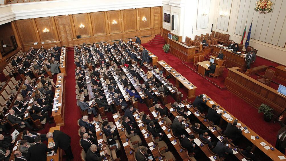 Парламентът ще проведе извънредно заседание на 4-ти септември от 13:00