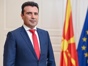 Заев: Нима цяла Европа не видя как България помага на Македония да се доближи до ЕС?