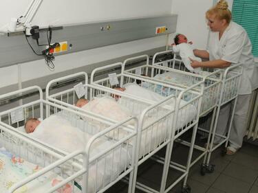 Карлово остава без родилно отделение заради липса на доктори