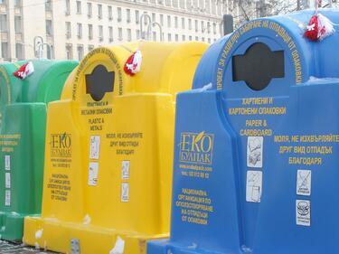 Пробно: подземни контейнери за смет в Сандански