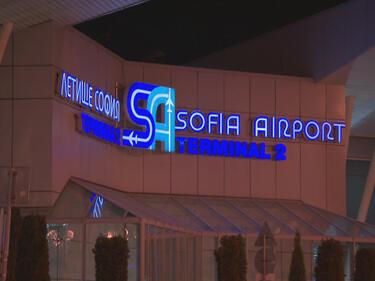 Нов гаф на Летище София: Не проверили багажа на пътници от Бейрут