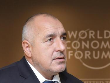 Борисов към опозицията: Не злословете срещу България!
