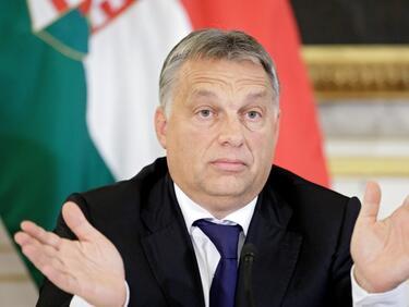 Унгария отвърна на ЕП