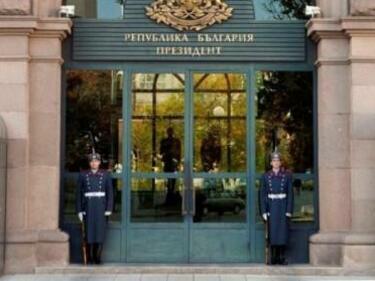 Ден на отворените врати в Президентството тази неделя