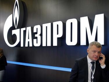 """Вдигнаха запора на активите на """"Газпром"""" в Англия и Уелс"""