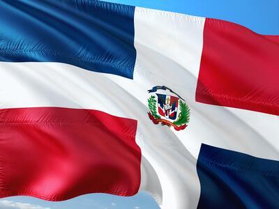 България открива консулство в Доминиканската република