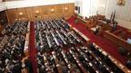 Трите номинации за нови министри влязоха в пленарна зала