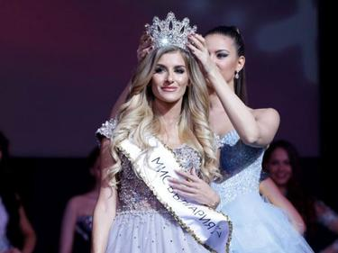 Тамара Георгиева спечели международен конкурс за красота
