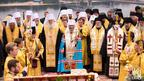 Украинската църква стана независима, Москва и Вселенската патриаршия се скараха