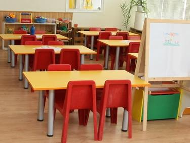Ще станат ли безплатни детските градини?