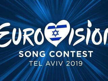 Без България на Евровизия