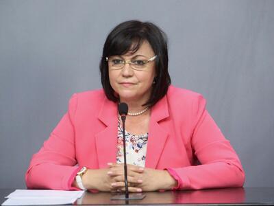 Нинова: БСП започва стройна, бърза организация по подготовка за предсрочни избори