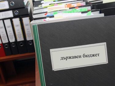 БСК не подкрепя проектобюджетите на страната, на ДОО и НЗОК