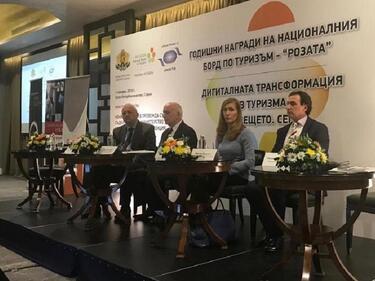 Създават постоянен съвет за дигитализация в туризма
