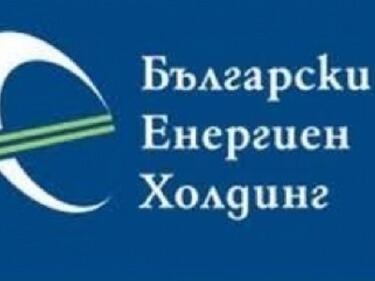 БЕХ върна 500 млн. евро по облигационен заем