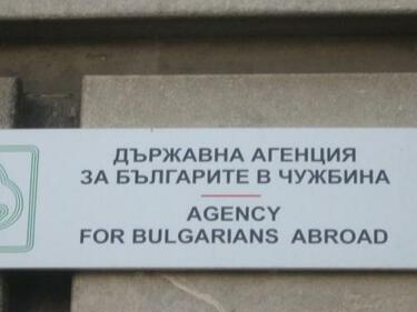 Постоянен арест за бившия шеф на ДАБЧ Петър Харалампиев