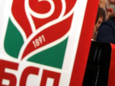 АФИС: БСП вече е първа политическа сила
