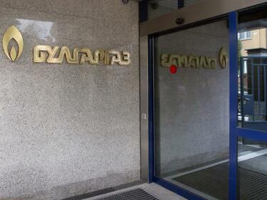 """Булгаргаз"" иска 5% поскъпване на природния газ"