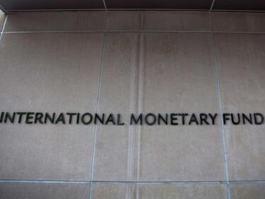 Глобалната икономика изправена пред критична ситуация