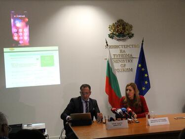 Ангелкова: Всички услуги на администрацията в туризма – вече само с един клик