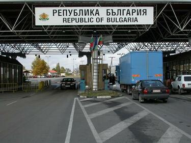 Българските емигранти се връщат у нас по семейни и социални причини