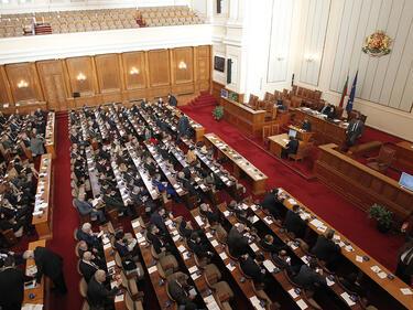 Депутатите ще ваканцуват 18 дни за Коледа и Нова година