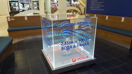 "86 е процентът на цялостната удовлетвореност на клиентите на ""Софийска вода"""