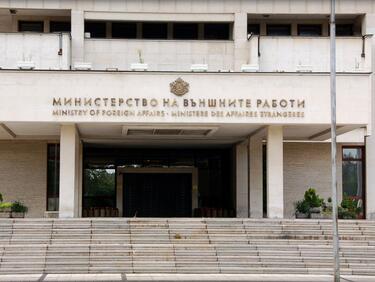 МВнР няма данни за пострадали българи в Индонезия