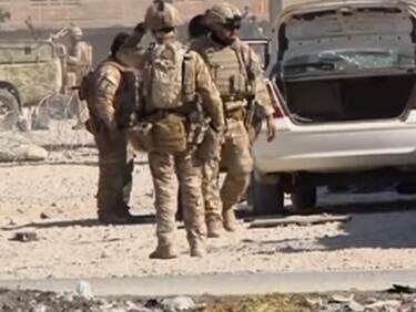 Атентат с кола бомба в Кабул
