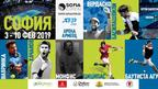 Още 13 елитни тенисисти идват на  Sofia Open