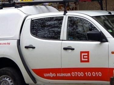 Ново спиране на тока в част от София заради нерегламентирано копане